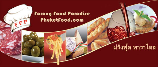 Farang Food Paradise - PhuketFood.com - European & foreign food in thailand. Food wholesaler Phuket, Food supplier based in Phuket Thailand